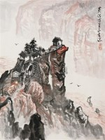 黄河万里 镜片 设色纸本 - 苗重安 - 中国书画(一) - 2010年秋季艺术品拍卖会 -收藏网