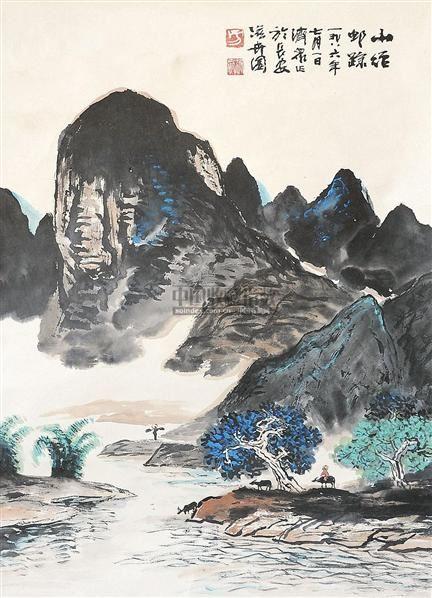 山径村踪 立轴 纸本 - 4879 - 中国书画 - 2010年秋季书画专场拍卖会 -收藏网