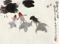 金鱼 镜心 设色纸本 - 116163 - 中国书画 - 2010年秋季拍卖会 -收藏网
