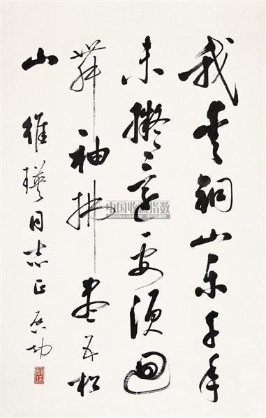 行书 镜心 水墨纸本 - 127886 - 中国书画一 - 2010秋季艺术品拍卖会 -收藏网