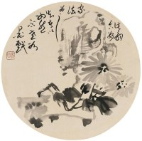 吴琴木(1894~1953)  疏竹有节 -  - 中国书画海上画派作品 - 2005年首届大型拍卖会 -中国收藏网