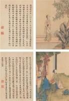 沈凤池 人物书法 镜心 设色绢本 -  - 古代书画专场 - 2006年秋季精品拍卖会 -中国收藏网