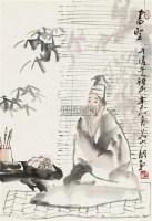 书圣 立轴 设色纸本 - 吴山明 - 中国书画五 - 2010秋季艺术品拍卖会 -收藏网