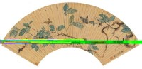文  灿(清)  花蝶图 -  - 中国书画金笺扇面 - 2005年首届大型拍卖会 -收藏网