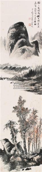 夕归图 立轴 设色纸本 - 116692 - 中国书画(一) - 2010年秋季艺术品拍卖会 -收藏网
