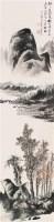 夕归图 立轴 设色纸本 - 胡佩衡 - 中国书画(一) - 2010年秋季艺术品拍卖会 -中国收藏网