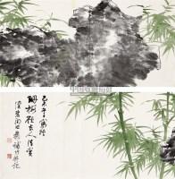 竹石双清 镜心 设色纸本 -  - 中国书画一 - 2010秋季艺术品拍卖会 -收藏网