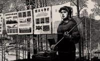 翻身奴隶决不许历史倒退组画之一 版画 - 20631 - 油画专场  - 2010秋季艺术品拍卖会 -收藏网