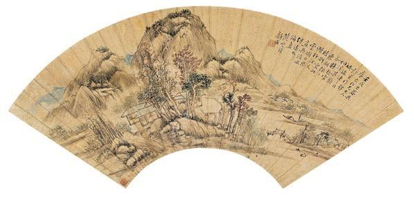 黄韵甫(1805~1864)  江天云树图 -  - 中国书画金笺扇面 - 2005年首届大型拍卖会 -收藏网