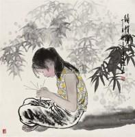 编帽辫 镜片 设色纸本 - 王有政 - 中国书画(二) - 2010年秋季艺术品拍卖会 -收藏网