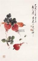 蔬果图 立轴 设色纸本 - 117343 - 中国书画(一) - 2006春季拍卖会 -收藏网