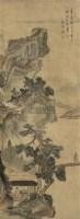 山水 立轴 绢本 - 119003 - 文物公司旧藏暨海外回流 - 2010秋季艺术品拍卖会 -收藏网