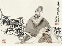 书画合璧小品 镜心 设色纸本 - 蔡超 - 中国书画 - 2010年秋季拍卖会 -收藏网