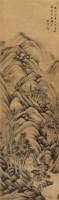 何  澄(明)  山居图 -  - 古代作品专场 - 2005秋季大型艺术品拍卖会 -收藏网