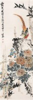 郭味蕖 花鸟 立轴 设色纸本 - 116666 - 近现代书画专场 - 2006年秋季精品拍卖会 -收藏网