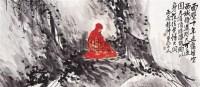 达摩面壁图 - 王震 - 中国书画近现代名家作品 - 2006春季大型艺术品拍卖会 -收藏网