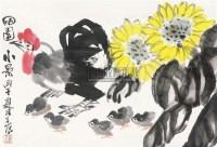 田园小景 立轴 纸本 - 崔子范 - 中国书画 - 2010秋季艺术品拍卖会 -收藏网