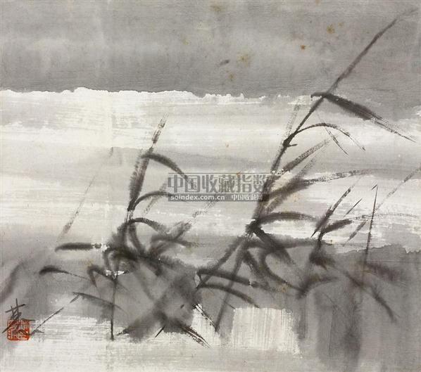 苇塘 镜框 水墨纸本 - 116036 - 中国书画五 - 2010秋季艺术品拍卖会 -收藏网