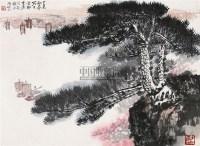 江南春 镜心 设色纸本 - 陈维信 - 中国书画(一) - 2010年秋季艺术品拍卖会 -收藏网