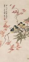 花鸟 立轴 纸本 - 杨善深 - 文物公司旧藏暨海外回流 - 2010秋季艺术品拍卖会 -收藏网