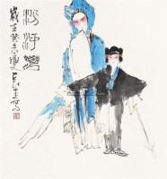 戏剧人物 立轴 纸本设色 - 9661 - 中国当代书画 - 2010秋季艺术品拍卖会 -收藏网