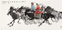 千里之行?始于足下 镜心 设色纸本 - 刘大为 - 中国书画四·当代书画 - 2010秋季艺术品拍卖会 -中国收藏网
