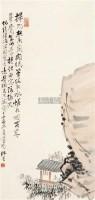 山水 立轴 纸本设色 - 陈师曾 - 中国近现代书画  - 2010秋季艺术品拍卖会 -收藏网