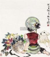 牧羊图 片 纸本 - 周昌谷 - 中国书画 - 2010秋季艺术品拍卖会 -收藏网