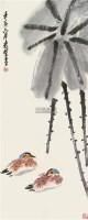 """墨荷 立轴 设色纸本 - 来楚生 - 中国书画 - 2010""""清花岁月""""冬季大型艺术品拍卖会 -收藏网"""
