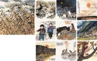 花鸟人物 册页 (十开) 设色纸本 - 方济众 - 中国书画 - 2010秋季艺术品拍卖会 -收藏网