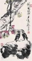 秋风图 立轴 纸本 - 卢光照 - 中国书画(下) - 2010瑞秋艺术品拍卖会 -收藏网