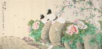 喻继高  和平颂 硬片 - 喻继高 - 中国书画、油画 - 2006艺术精品拍卖会 -中国收藏网