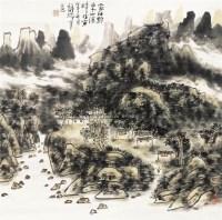 山水 片 纸本 - 119279 - 中国书画 - 2010秋季艺术品拍卖会 -收藏网