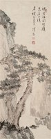明月松间照 镜片 设色纸本 - 溥儒 - 中国书画(二) - 2010年秋季艺术品拍卖会 -中国收藏网