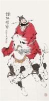 钟道神威图 画心 设色纸本 - 范曾 - 国画 陶瓷 玉器 - 2010秋季艺术品拍卖会 -收藏网