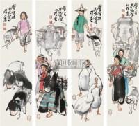 人物 四屏 设色纸本 - 史国良 - 中国书画四·当代书画 - 2010秋季艺术品拍卖会 -收藏网