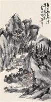 山水 (一件) 立轴 纸本 - 蒲华 - 字画下午专场  - 2010年秋季大型艺术品拍卖会 -收藏网