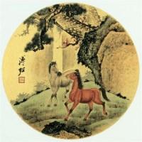 溥佐 双骏图 圆光镜心 - 溥佐 - 中国书画、油画 - 2006艺术精品拍卖会 -中国收藏网
