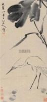 鹭鸶 (一件) 立轴 纸本 - 八大山人 - 字画下午专场  - 2010年秋季大型艺术品拍卖会 -收藏网