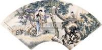 人物 扇面 纸本 - 陆抑非 - 扇面小品 - 2010秋季艺术品拍卖会 -收藏网