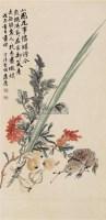小园花事 立轴 设色纸本 - 金城 - 中国书画三 - 2010秋季艺术品拍卖会 -收藏网