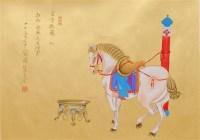 任重 马 - 任重 - 中国书画  - 上海青莲阁第一百四十五届书画专场拍卖会 -收藏网