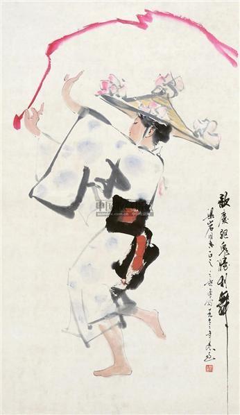 日本驱鬼舞欹 立轴 设色纸本 - 1356 - 国画 陶瓷 玉器 - 2010秋季艺术品拍卖会 -收藏网