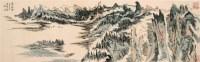 陆俨少 沧江钓艇 硬片 - 116006 - 中国书画、油画 - 2006艺术精品拍卖会 -收藏网