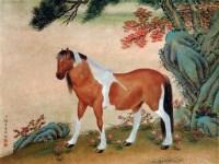 郎世宁 马 立轴 - 郎世宁 - 中国书画、油画 - 2006艺术精品拍卖会 -中国收藏网