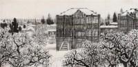 古城雪霁 镜心 水墨纸本 - 方济众 - 中国书画(一) - 2010年秋季艺术品拍卖会 -收藏网