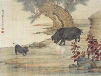 三猪图 镜心 设色绢本 - 119254 - 中国书画 - 2010年秋季拍卖会 -收藏网