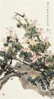 紫荆花 镜心 设色纸本 - 10403 - 中国书画 - 2010年秋季拍卖会 -收藏网