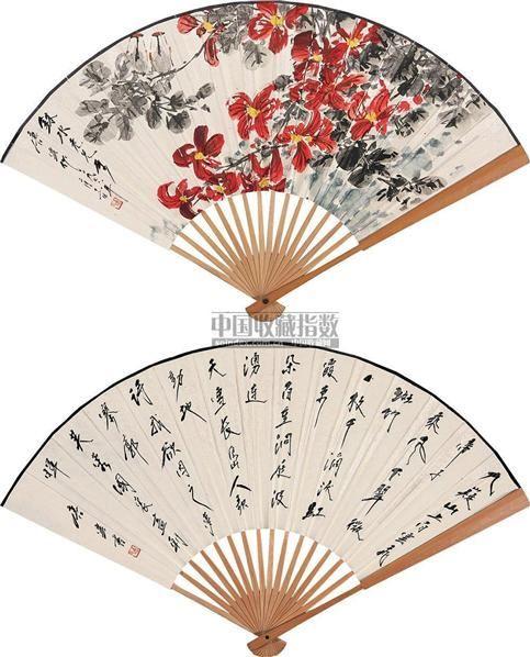 花鸟 成扇 纸本 - 117343 - 中国书画(上) - 2010瑞秋艺术品拍卖会 -收藏网