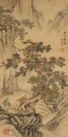 溥伒 南山翠晓 立轴 绢本 - 溥伒 - 中国书画、油画 - 2006艺术精品拍卖会 -中国收藏网